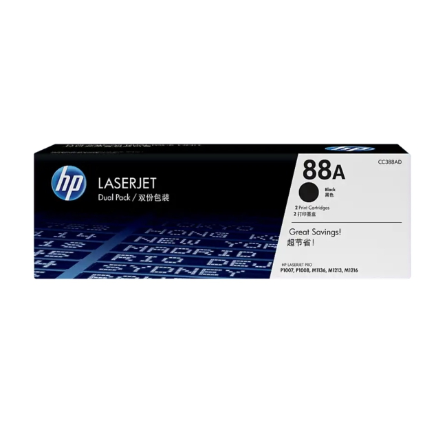 HP 88A Black Toner Cartridge - CC388A Compaitable