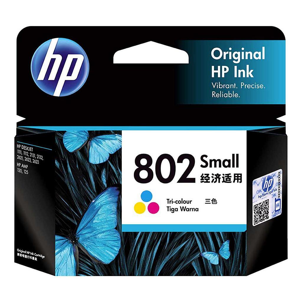 HP 802S Ink Cartridge|Tri Colour